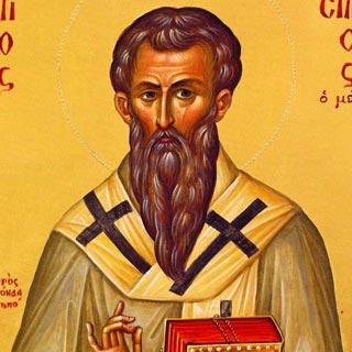 Sfantul Vasile - 1 ianuarie