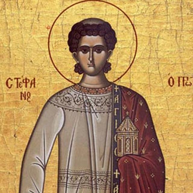 Sfantul Stefan