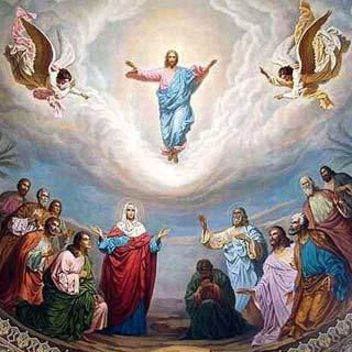 Înaltarea Domnului