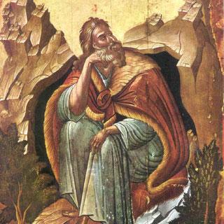 Sfântul Ilie