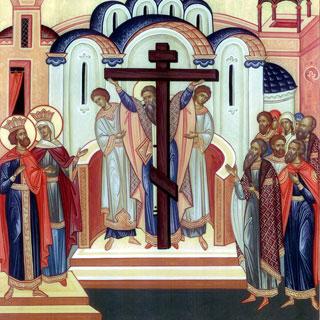 Înaltarea Sfintei Cruci
