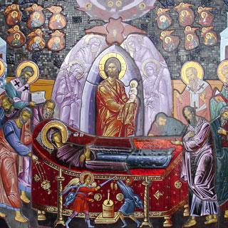 Adormirea Maicii Domnului sau Sfânta Marie